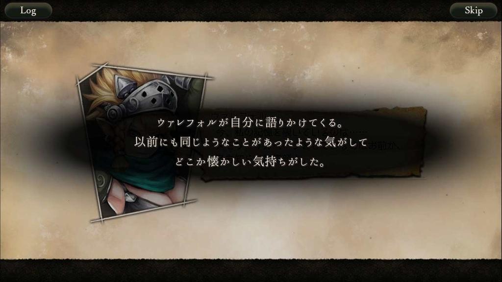 f:id:yuyu001:20181111030654j:plain