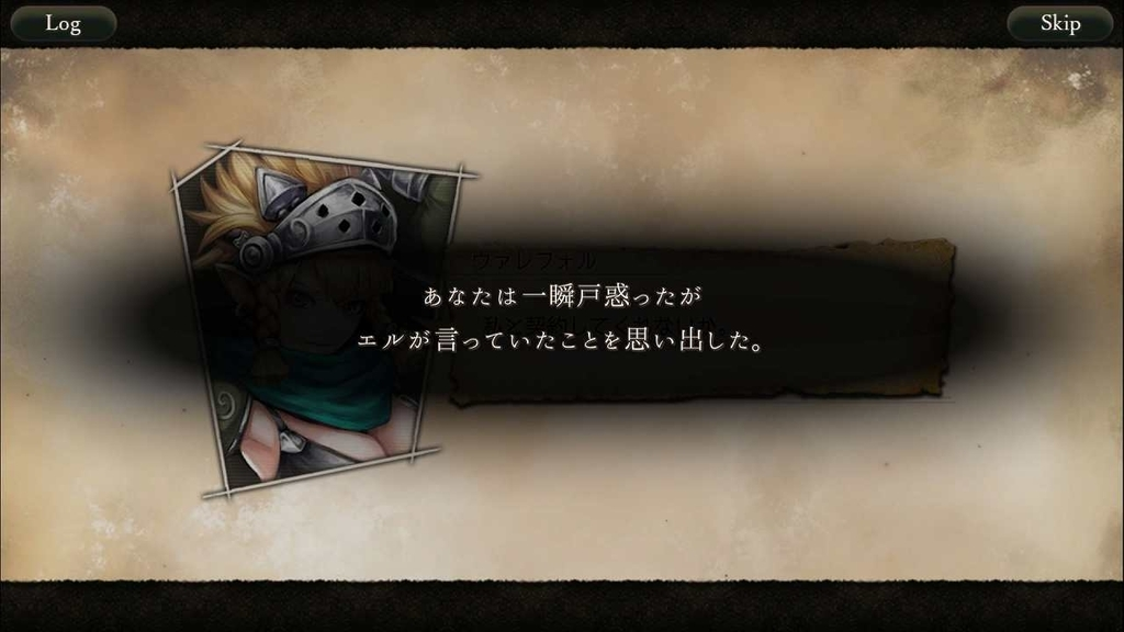 f:id:yuyu001:20181111030756j:plain