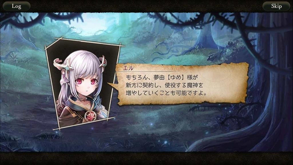 f:id:yuyu001:20181111030806j:plain