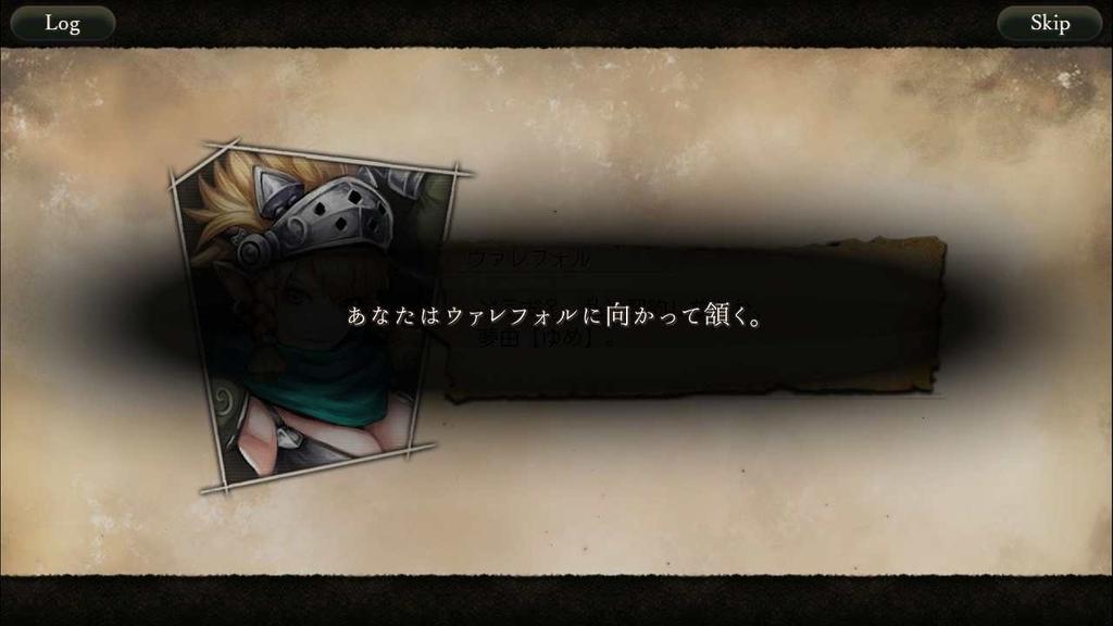 f:id:yuyu001:20181111030823j:plain