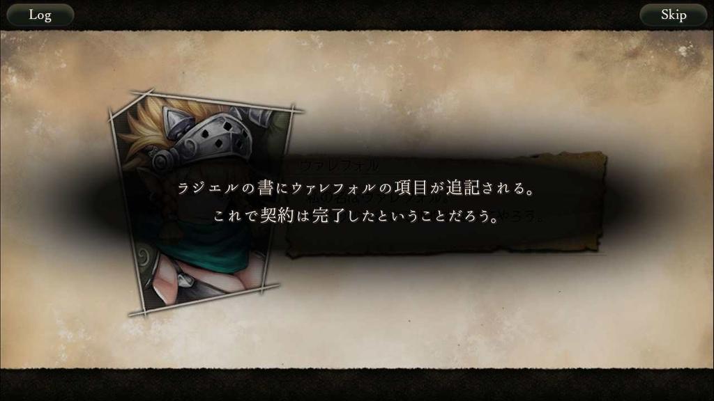 f:id:yuyu001:20181111030857j:plain