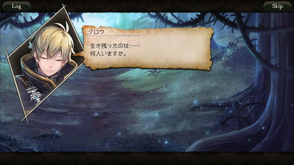 f:id:yuyu001:20181111031010j:plain
