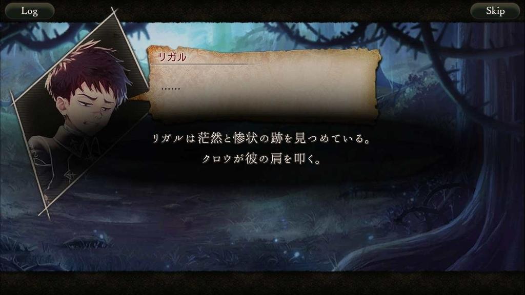 f:id:yuyu001:20181111031040j:plain