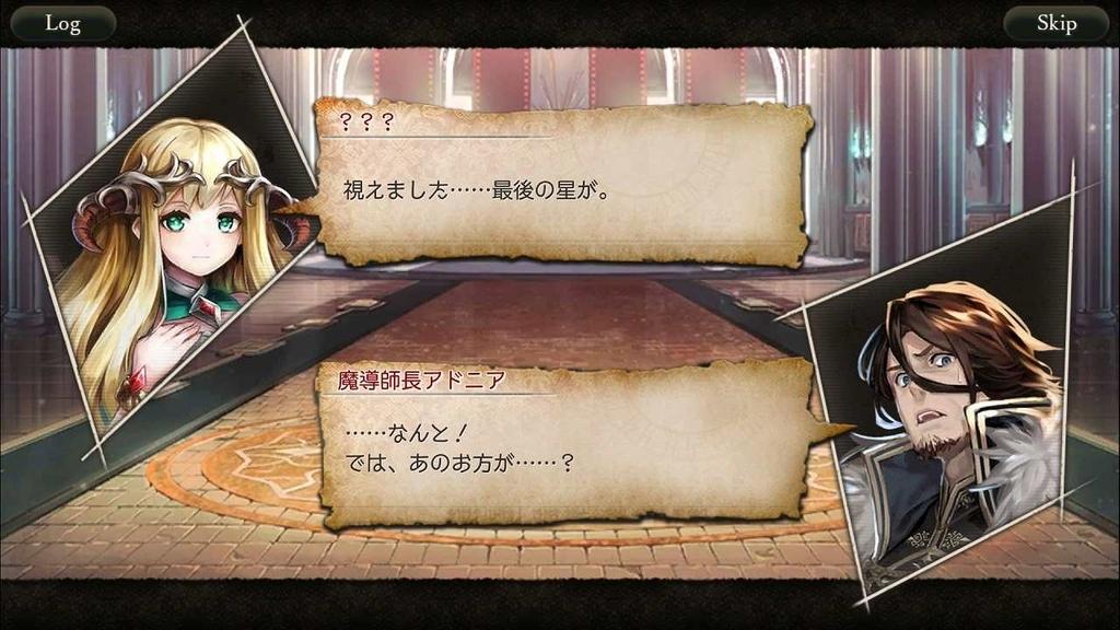 f:id:yuyu001:20181111031147j:plain
