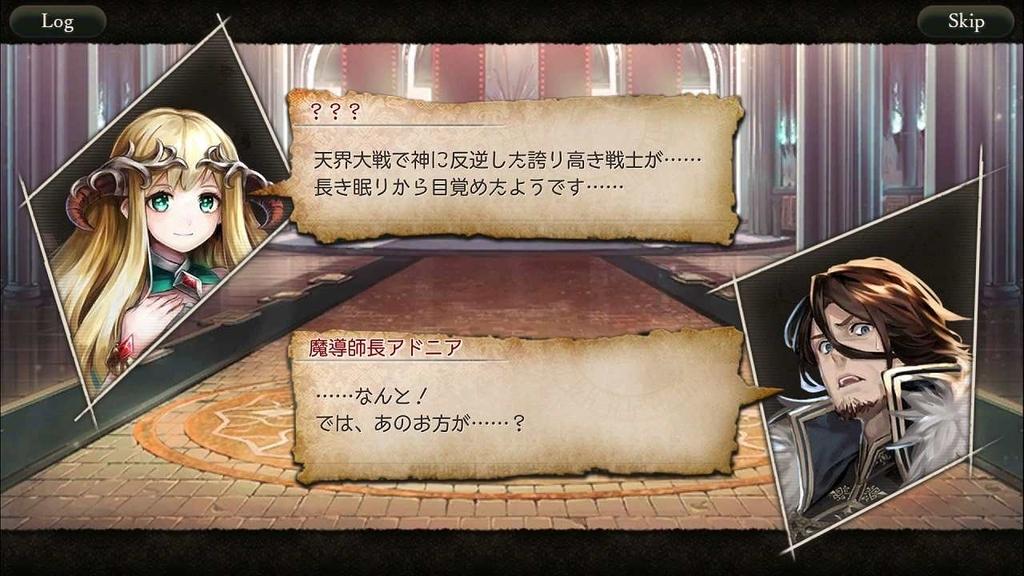 f:id:yuyu001:20181111031204j:plain