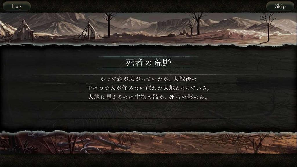 f:id:yuyu001:20181111034102j:plain