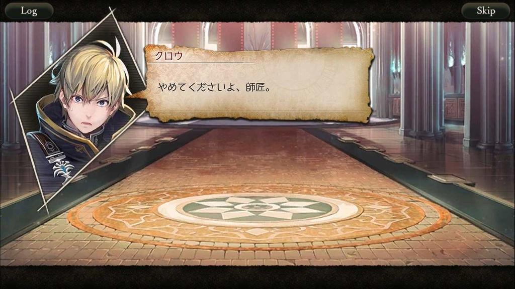 f:id:yuyu001:20181111034146j:plain