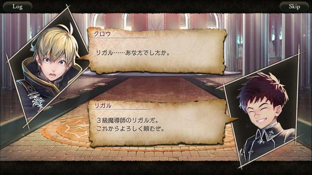 f:id:yuyu001:20181111034258j:plain