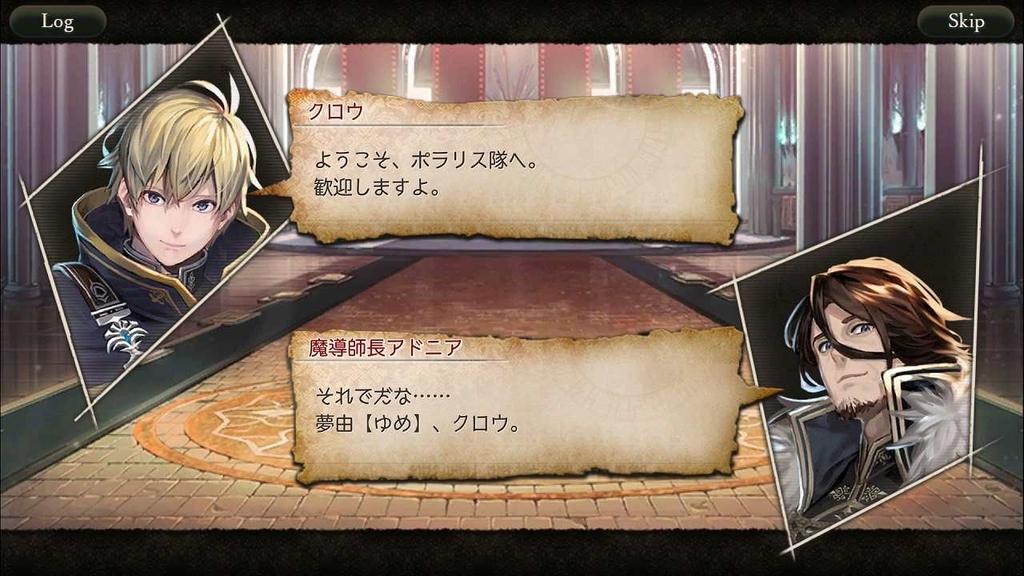 f:id:yuyu001:20181111034312j:plain