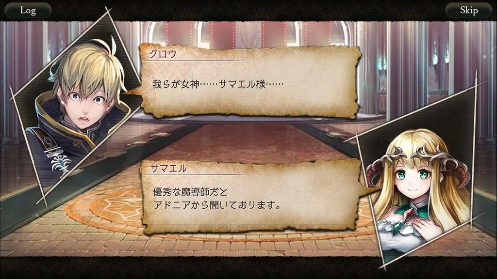 f:id:yuyu001:20181111034412j:plain