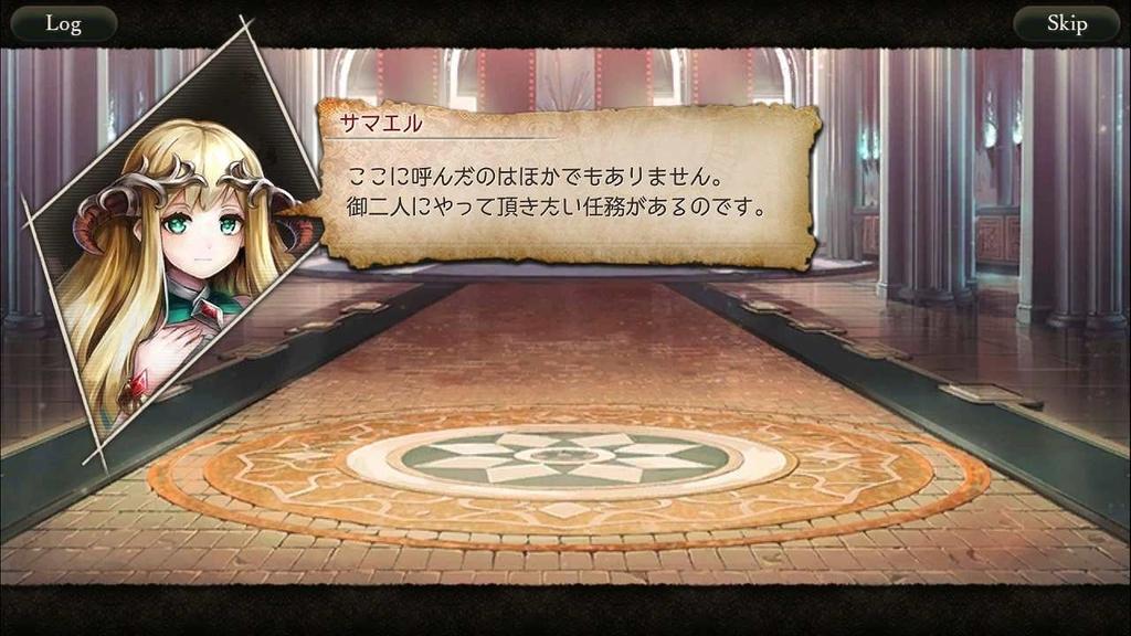 f:id:yuyu001:20181111034431j:plain