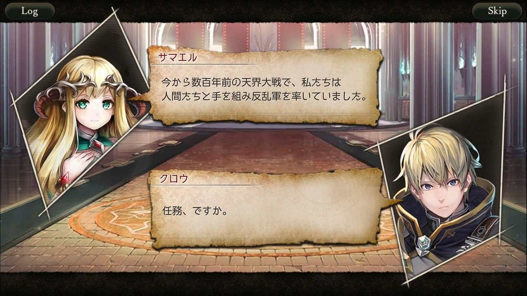 f:id:yuyu001:20181111034503j:plain