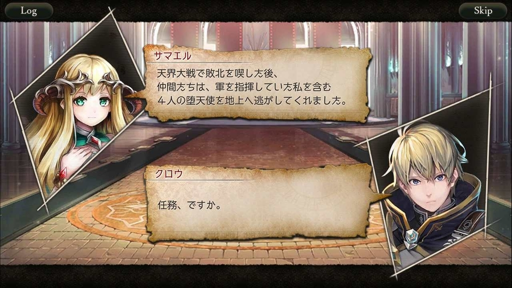 f:id:yuyu001:20181111035138j:plain