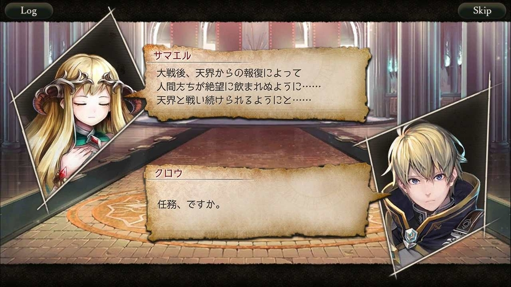 f:id:yuyu001:20181111040713j:plain