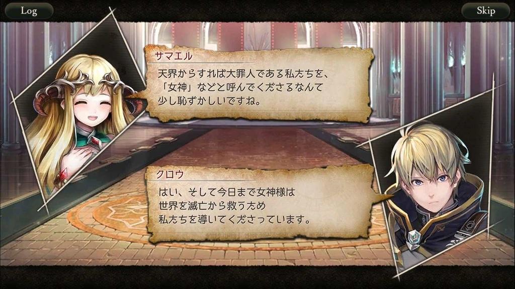 f:id:yuyu001:20181111040738j:plain