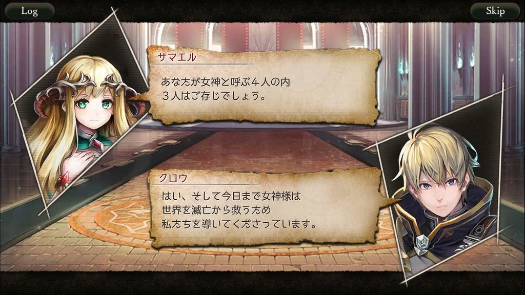 f:id:yuyu001:20181111040749j:plain