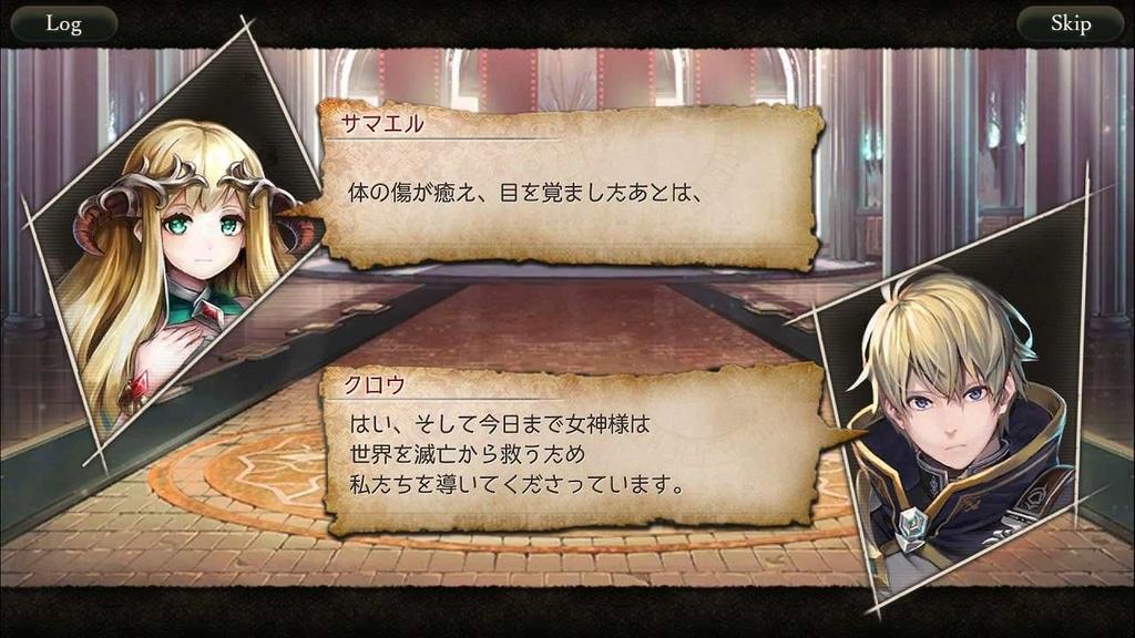 f:id:yuyu001:20181111040840j:plain