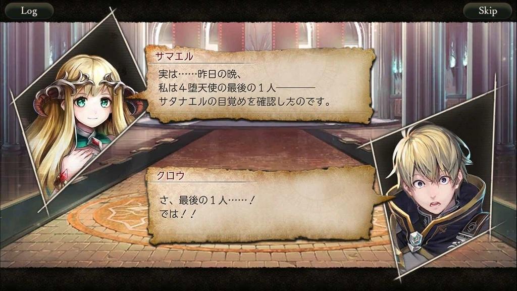 f:id:yuyu001:20181111040931j:plain