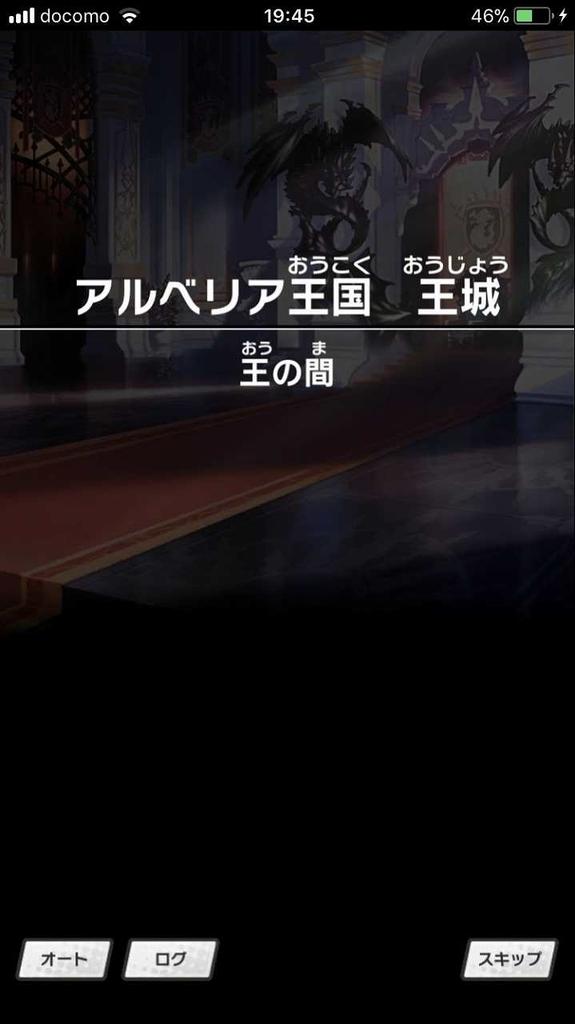 f:id:yuyu001:20181112040356j:plain