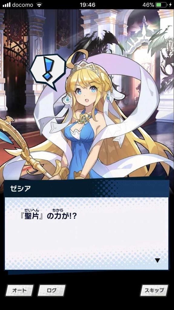 f:id:yuyu001:20181112040425j:plain