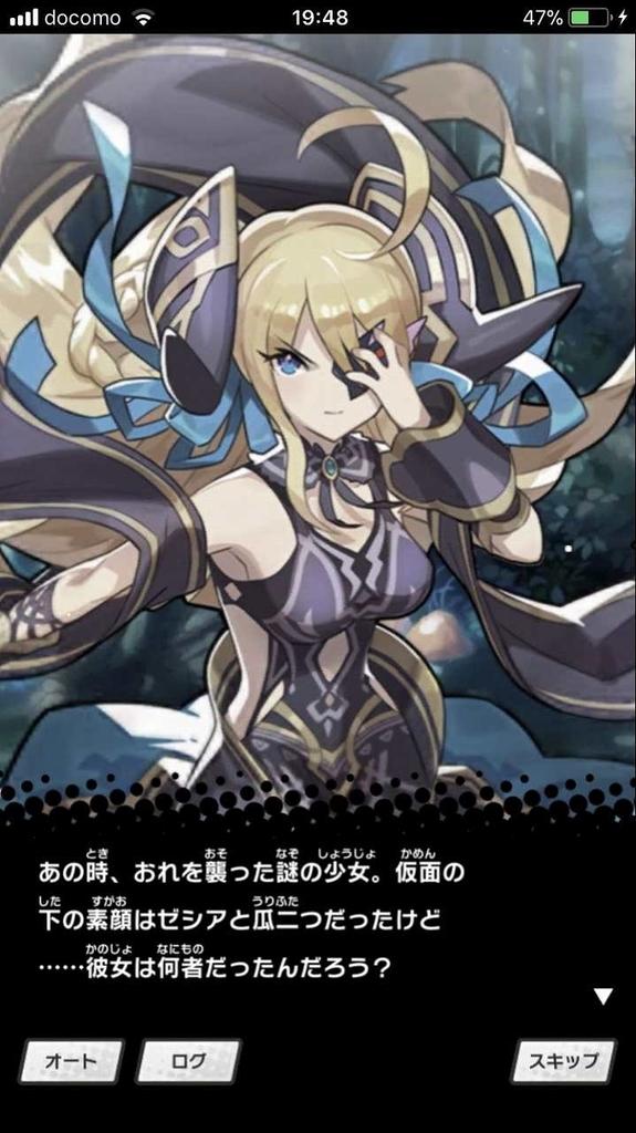 f:id:yuyu001:20181112041423j:plain
