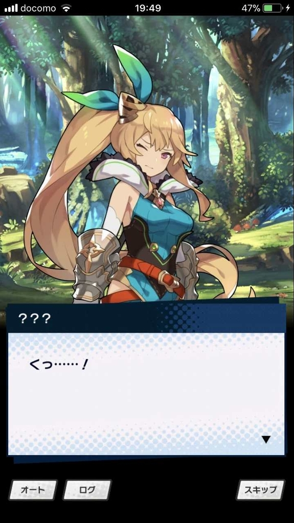 f:id:yuyu001:20181112041745j:plain