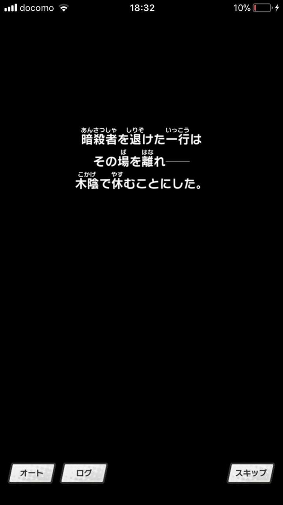 f:id:yuyu001:20181112044803j:plain