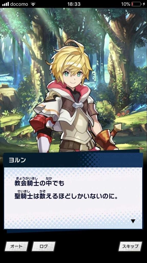 f:id:yuyu001:20181112044933j:plain