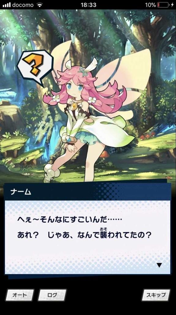 f:id:yuyu001:20181112044940j:plain