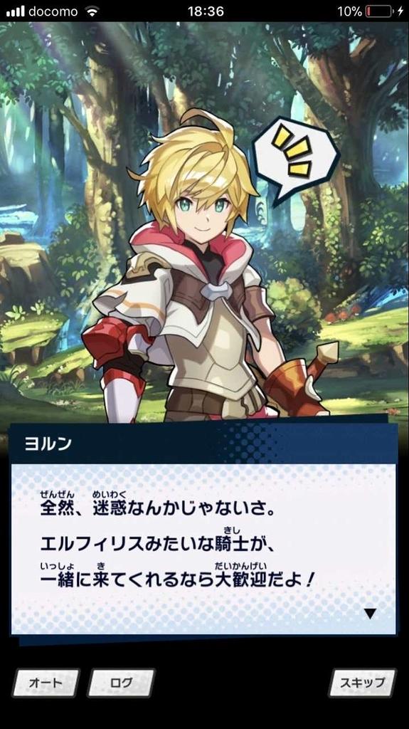 f:id:yuyu001:20181112045616j:plain