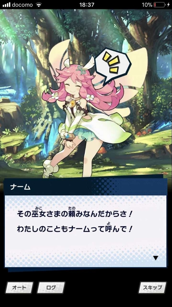 f:id:yuyu001:20181112045756j:plain