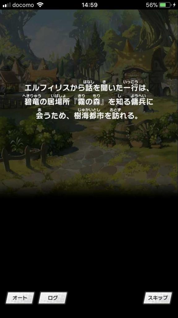 f:id:yuyu001:20181112052253j:plain