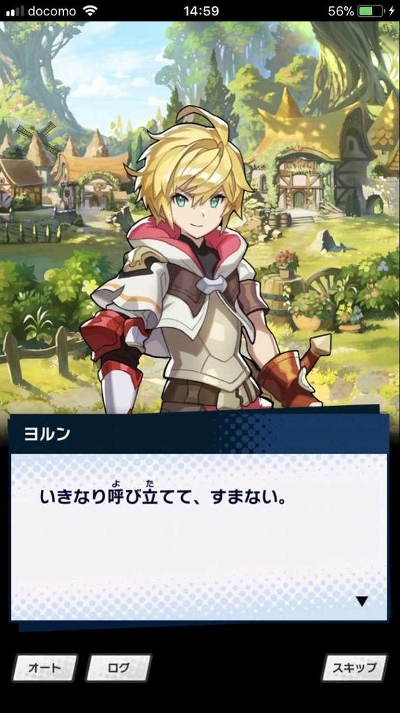 f:id:yuyu001:20181112055220j:plain