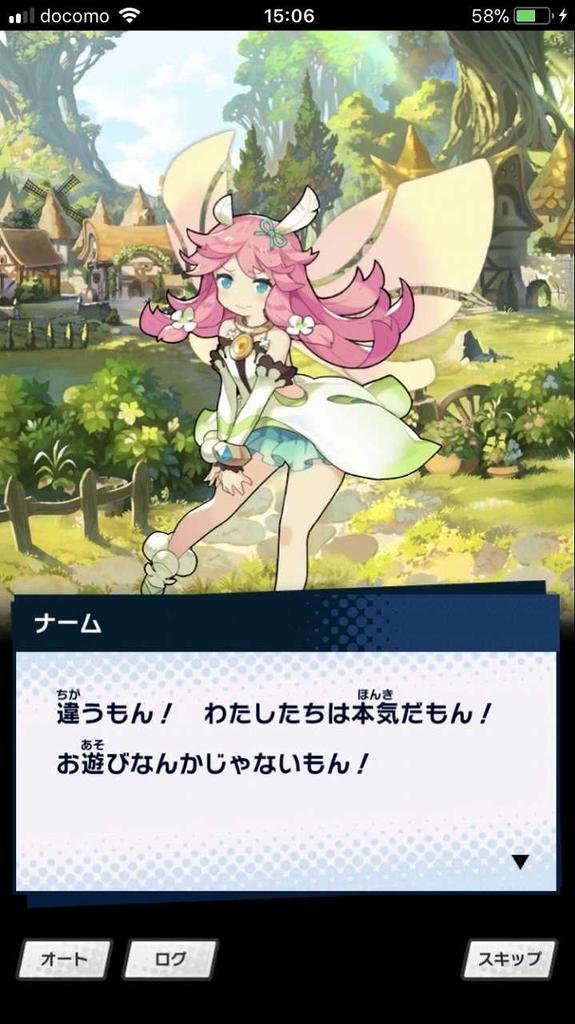 f:id:yuyu001:20181112055846j:plain