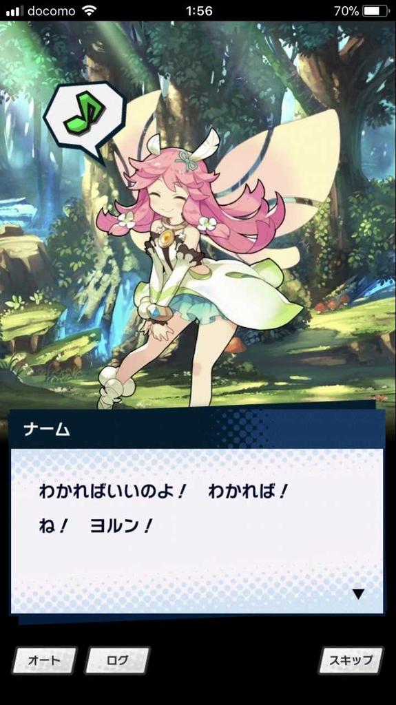 f:id:yuyu001:20181112060829j:plain