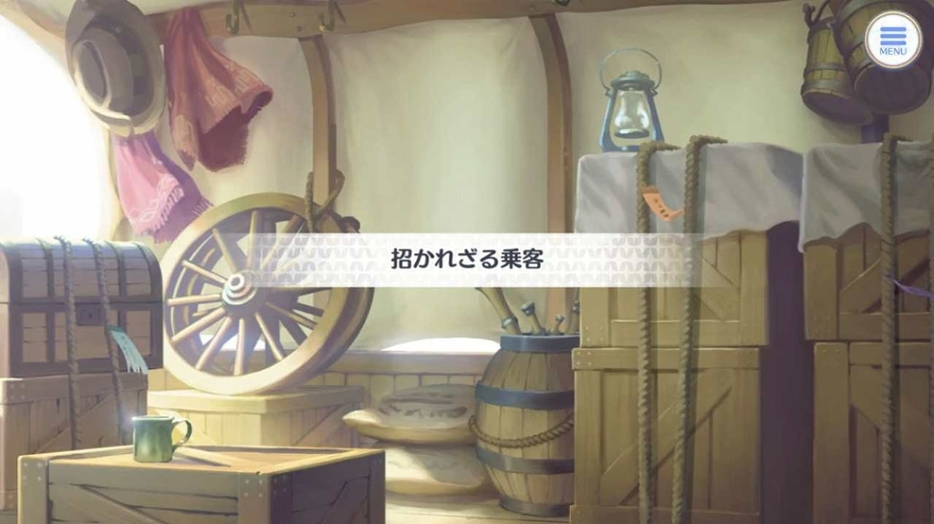 f:id:yuyu001:20181113003125j:plain