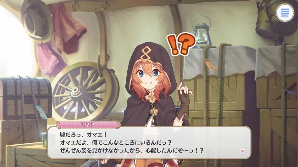 f:id:yuyu001:20181113003901j:plain