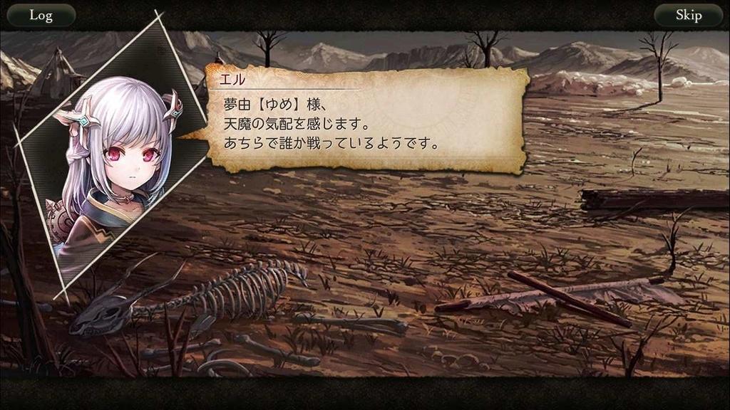 f:id:yuyu001:20181114235020j:plain