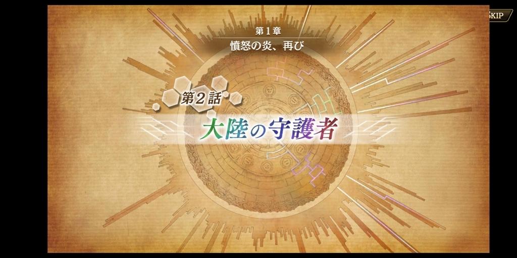 f:id:yuyu001:20181124021058j:plain