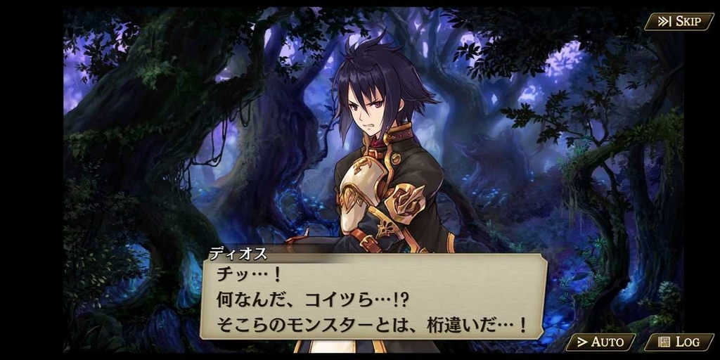 f:id:yuyu001:20181124032659j:plain
