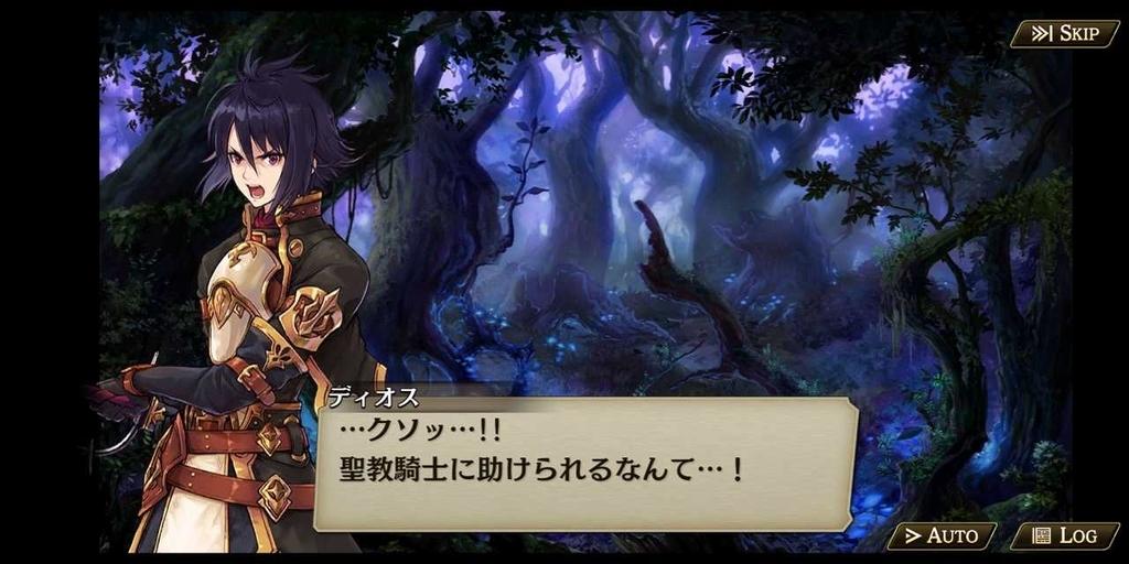 f:id:yuyu001:20181124032732j:plain