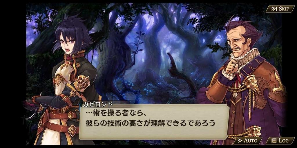f:id:yuyu001:20181124032741j:plain