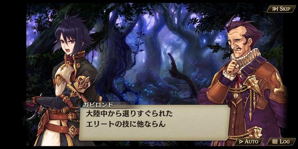 f:id:yuyu001:20181124032806j:plain