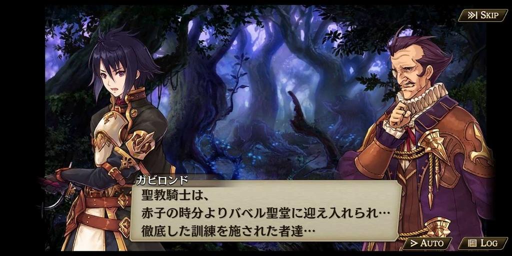 f:id:yuyu001:20181124033312j:plain