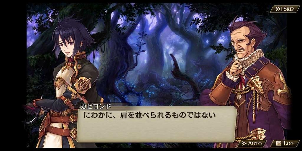 f:id:yuyu001:20181124033321j:plain