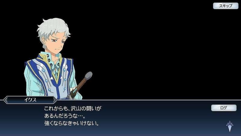 f:id:yuyu001:20181130012137j:plain