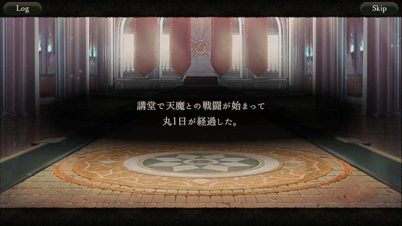f:id:yuyu001:20181216181052j:image