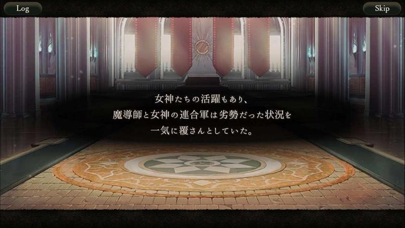 f:id:yuyu001:20181216181107j:image