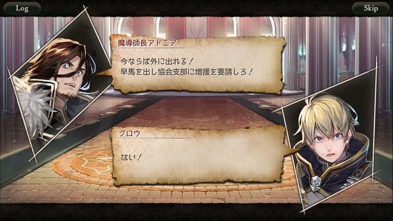 f:id:yuyu001:20181216181116j:image