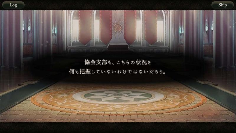 f:id:yuyu001:20181216181149j:image
